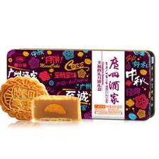 广州酒家 利口福 幸福的礼 广式月饼礼盒 420g *2件 133.5元(合66.75元/件)