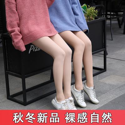 光腿神器 裸感春秋冬薄款肉色丝袜 券后28元