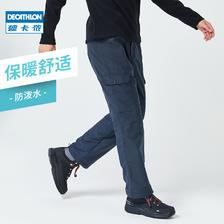 迪卡侬(DECATHLON) QUECHUA Arpenaz 100 男款户外抓绒裤 99.9元