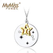 MyMiss 非常爱礼 925银镀铂金十二星座项链 68元包邮(需用券) ¥68