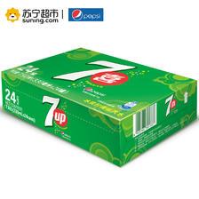限地区: 百事可乐 7喜 冰爽柠檬汽水 碳酸饮料 330ml*24*2箱+330ml*6听 79.3元(