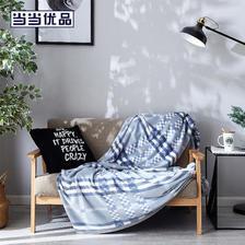 当当优品毛毯 法兰绒盖毯空调毯 200*230cm 浪漫巴黎 56元