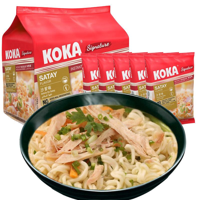 新加坡进口KOKA鸡汤泰式方便面10袋  券后18.9元