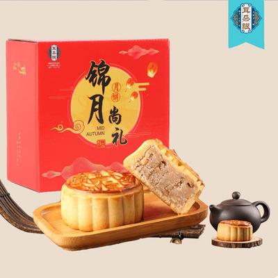 百年老字号 中秋月饼精装9个 券后9.9元