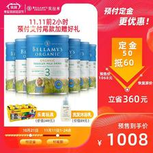 双11预售: BELLAMY'S 贝拉米 有机婴幼儿奶粉 3段 900g*6罐 1008元包邮(需定金50