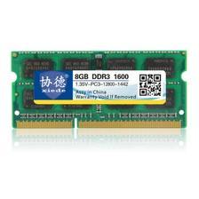 京东PLUS会员: xiede 协德 DDR3L 1600 8GB 笔记 247.1元包邮