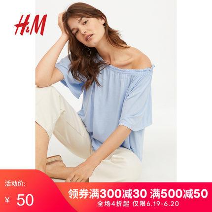 ¥50 H&M女装新款 宽松短袖一字肩露肩上衣T恤