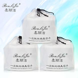 3包装 珍珠纹加厚纯棉洗脸巾 券后¥29.9