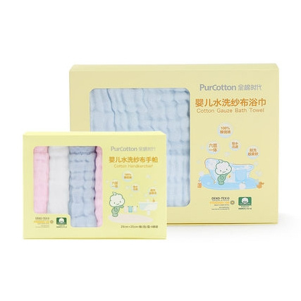PurCotton 全棉时代 纯棉婴儿纱布组合 79.5元包邮 ¥80