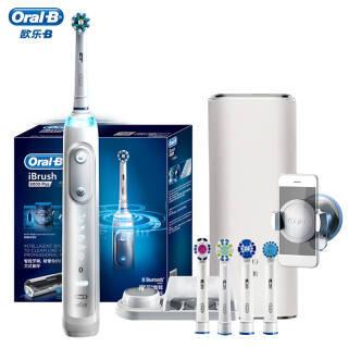 欧乐-B(Oral-B) iBrush9000 Plus 3D蓝牙 声波电动牙刷 999元
