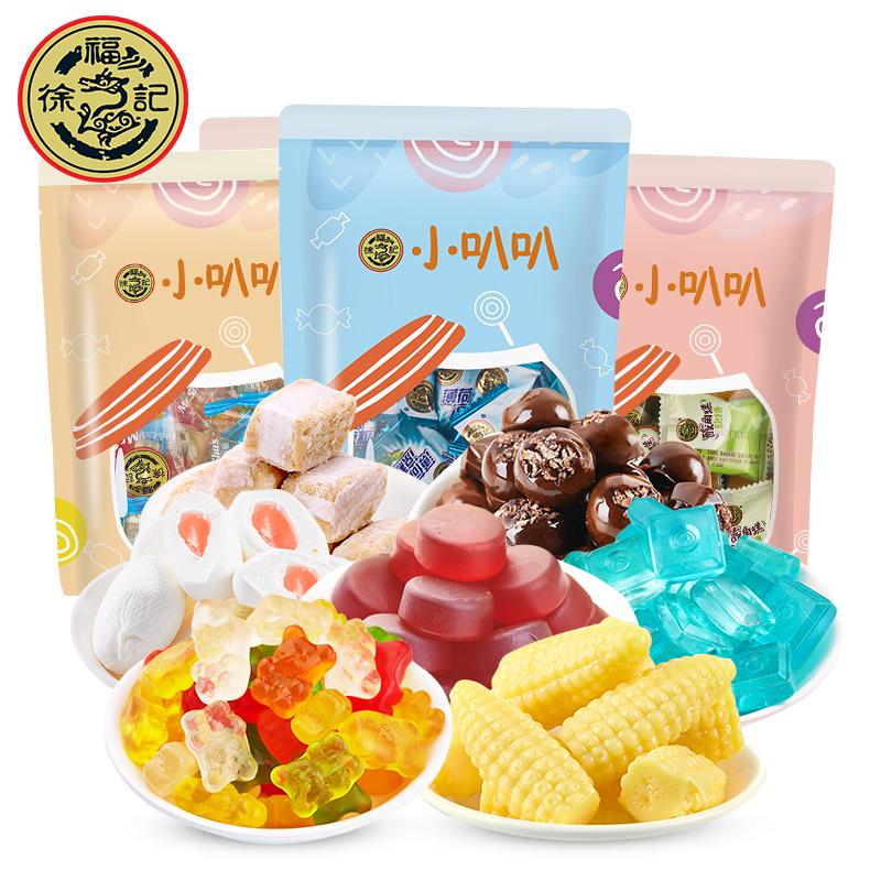 徐福记 小叭叭糖果组合 500g 16.9元包邮