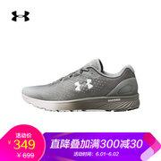 618預告:1號:UNDER ARMOUR 安德瑪 Charged Bandit 4 女士訓練鞋 *2雙 538元(需用券,合269元/雙) ¥538'
