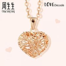 苏宁易购 Chow Sang Sang 周生生 90365P Love Decode 18K金 心形吊坠 388元包邮(需用