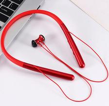 电二哥 无线蓝牙运动9D立体耳机 19.9元起包邮