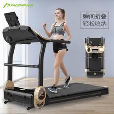 健身房同款 仅占0.2㎡ 昌隆 可折叠静音跑步机 智能app互联 1399元包邮