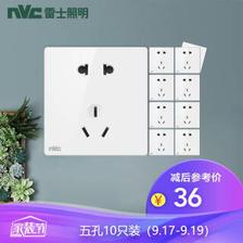 雷士照明(nvc-lighting) 灵动系列 五孔插座 10只装 *5件 185元(合37元/件)