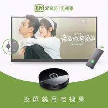 爱奇艺 电视果4K 无线投屏器 198元