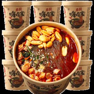 嗨吃家-重庆正宗网红桶装酸辣粉6桶 券后¥23.8