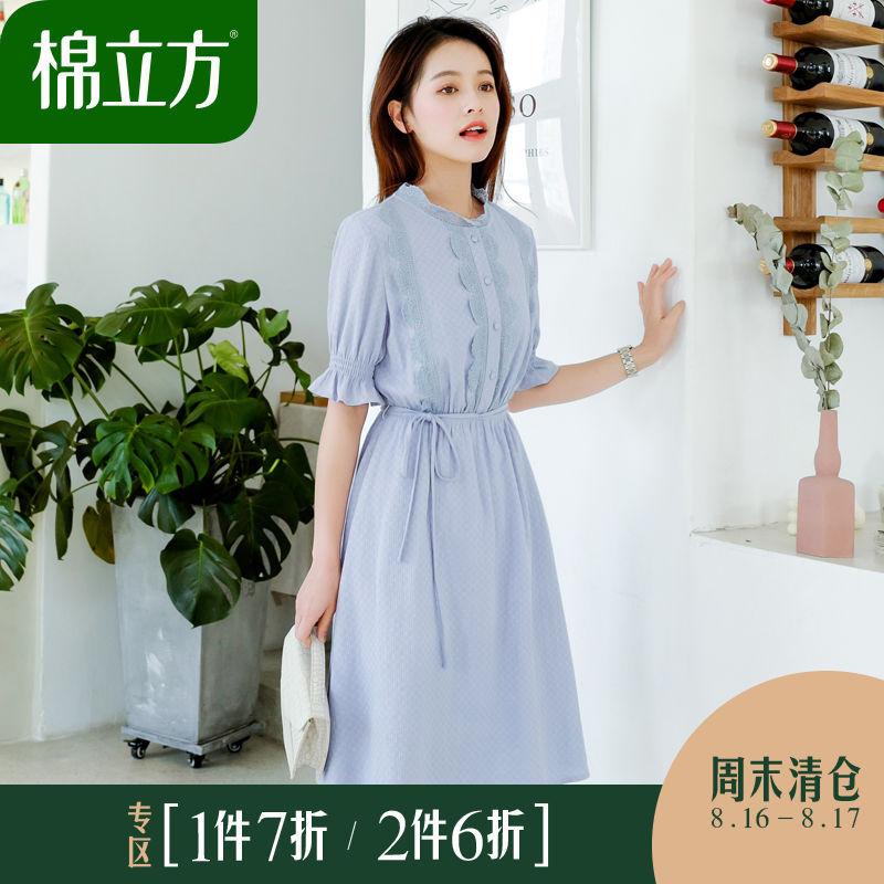 ¥64.3 法式连衣裙女收腰