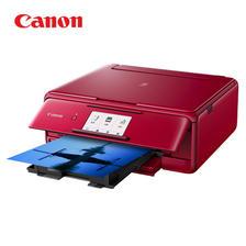 佳能(Canon) TS8180 高品质照片打印一体机  券后1598元
