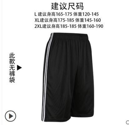 哥尼奥 篮球服运动短裤 5.1元包邮(需用券)