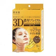 新款 Kracie肌美精 3D超浸透弹力保湿面膜 金色 4枚 9.6折 JPY¥854(¥44)
