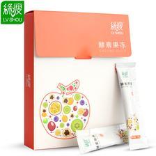 绿瘦 果蔬酵素果冻零食150g 券后¥19