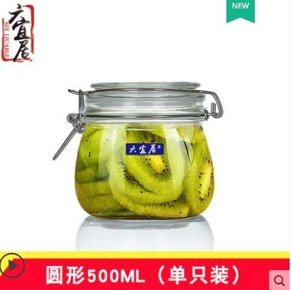 ¥4.8 六宜居 玻璃瓶 :圆形500ml