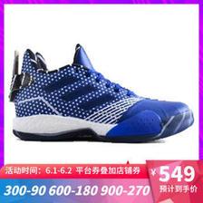 1日0点、618预告:阿迪达斯(adidas) TMAC Millennium G26951 男子场上篮球鞋 508元