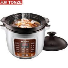 天际(TONZE) 电炖锅电炖盅煲汤煮粥养生锅陶瓷内胆可明火烧 DGD40-40LD 4L 359.