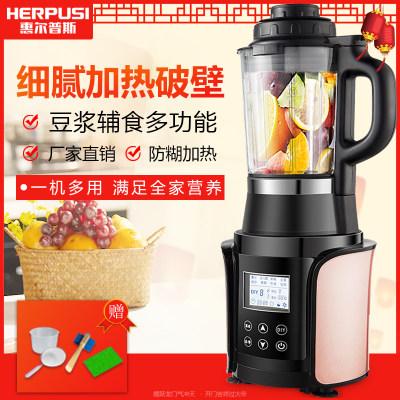 惊爆价!Herpusi惠尔普斯HD-120多功能全自动破壁料理机 券后198元包邮 历史低价