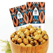 如水 坚果炒货 老幼皆宜香酥营养零食 红糖黑豆100g *17件 102.3元(合6.02元/件