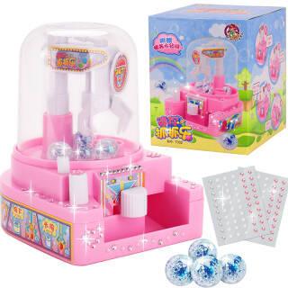 京东PLUS会员:乐吉儿 儿童玩具小型抓娃娃机 迷你抓捕机夹娃娃机扭蛋机夹糖果机 迷你抓抓乐T032 *8件 144元(合18元/件)