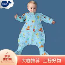 米乐鱼 婴儿睡袋包被儿童宝宝春秋薄款抱被分腿防踢被小火龙80*52cm *2件 319.