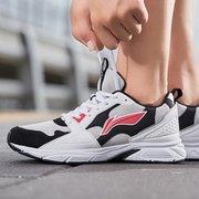 LI-NING 李寧 ARHP231 男款跑步鞋 138元(21日付定金,11月11日付尾款) ¥138'