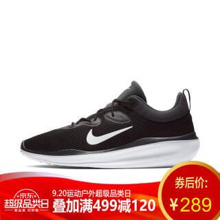 Nike耐克男鞋ACMI耐磨舒适网面透气休闲运动跑步鞋AO0268 AO0268-001 41 *2件+凑单品 433元(需用券,合216.5元/件)