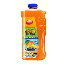 文晶阁 甜橙爽 带蜡洗车液 1L 5.1元包邮(需用券) ¥5