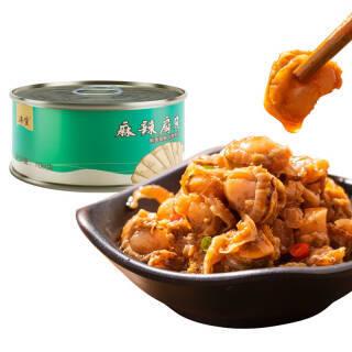 麻辣小海鲜花蛤花甲肉罐头 扇贝肉100g*1罐 10.35元