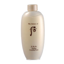 The history of whoo 后 天气丹 华泫洁肤露 200ml 379元