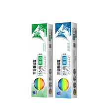 桂林三金 西瓜霜去口臭牙膏*2支 券后9.9元