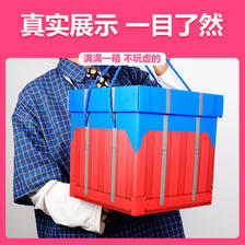 抖音爆款 网红猪饲料零食大礼包 券后19.9元