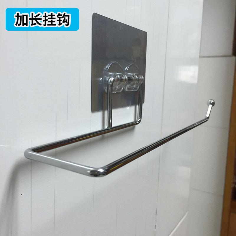 ¥9.9 一次性抹布挂钩架不锈钢厨房纸巾强力粘钩毛巾架免打开孔口 加长