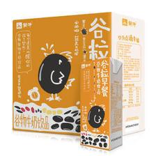 蒙牛 谷粒早餐谷物牛奶饮品(黑芝麻+黑豆+黑米+黑小麦+小米) 250ml*12 礼盒