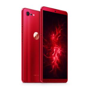 18日16点:smartisan 锤子科技 坚果 Pro 2S 智能手机 炫光红 6GB 64GB 999元