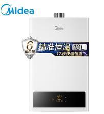 ¥939 Midea 美的 JSQ25-HWF 燃气热水器 13L