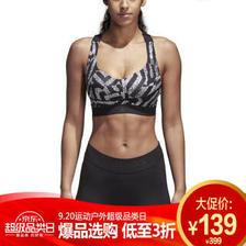 阿迪达斯ADIDAS 2018夏季 女子 STRNGR Q2 运动内衣 CG1270 70B码 139元