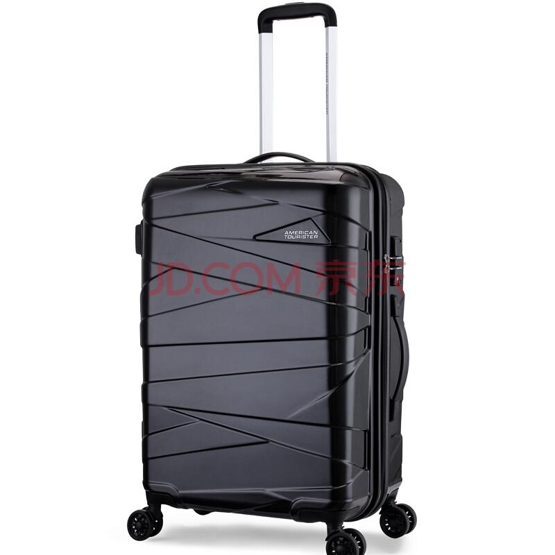 AMERICAN TOURISTER 美旅 DX2*80001 拉杆箱 20寸 低至231.42元