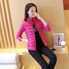 ¥69.9 乔士兰 韩版轻薄薄款羽绒服女短款外套