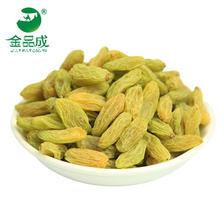 绿葡萄干新疆特产非特级超大免2斤 ¥17