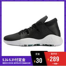 618预售: adidas 阿迪达斯 Pro Vision 男子篮球鞋 *2件 538元(需定金,合269元/件